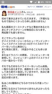 Screenshot_2018-04-21-15-19-53.png