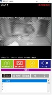 sumacame_direct_mode.jpg